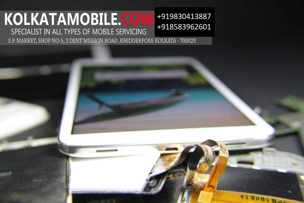 No Internet problem repairing – KOLKATAMOBILE COM